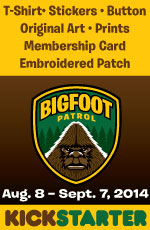 Bigfoot Patrol Membership Kit Kickstarter teaser